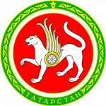 Ministry of Transport and Roads of the Republic of Tatarstan